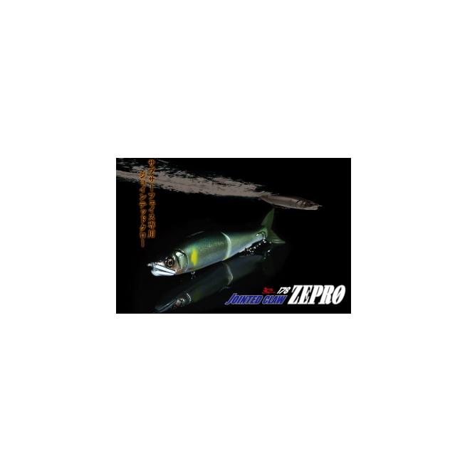 ガンクラフト ジョインテッドクロー178ゼプロ GUNCRAFT JOINTED CLAW ZEPRO