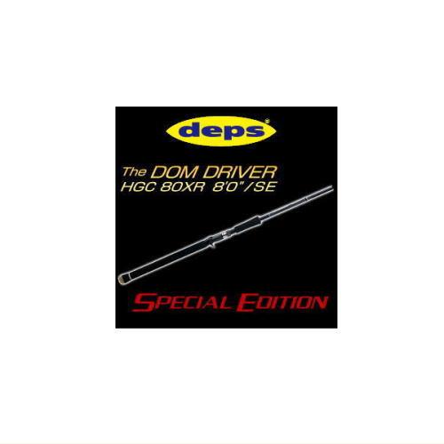 デプス サイドワインダー HGC-80XR SPECIAL EDITION 【DOM DRIVER ドムドライバー スペシャルエディション】