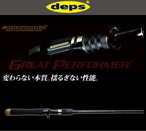 デプス サイドワインダー グレートパフォーマー HGC-64XS/GP 【CONSTRICTOR コンストリクター】