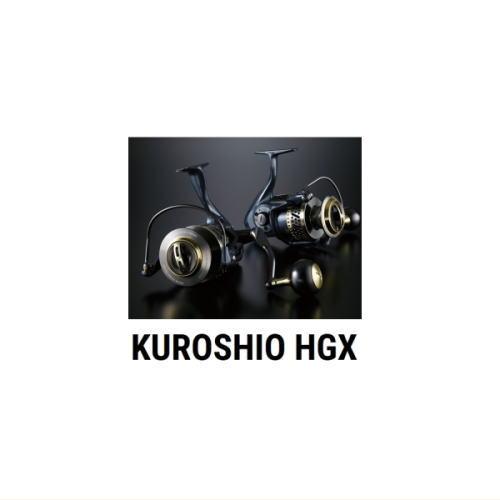 テイルウォーク クロシオ33HGX TAILWALK KUROSHIO 33HGX