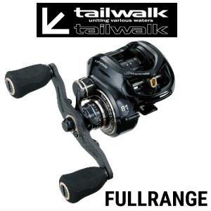 テイルウォーク フルレンジ tailwalk fullrange