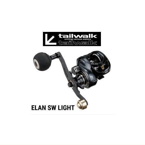 テイルウォーク エランSWライト tailwalk ELAN SaltWaterLight