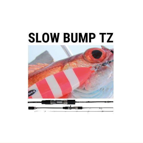 誕生日プレゼント テイルウォーク スローバンプTZ【632 SLOW】Tailwalk SLOW BUMP TZ BUMP TZ, vic2(ビックツー):0917ebd8 --- blablagames.net