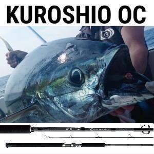 テイルウォーク クロシオオフショアキャスト【80XH】Tailwalk KUROSHIO OC