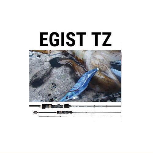 テイルウォーク エギストTZ【83ML】Tailwalk EGIST TZ