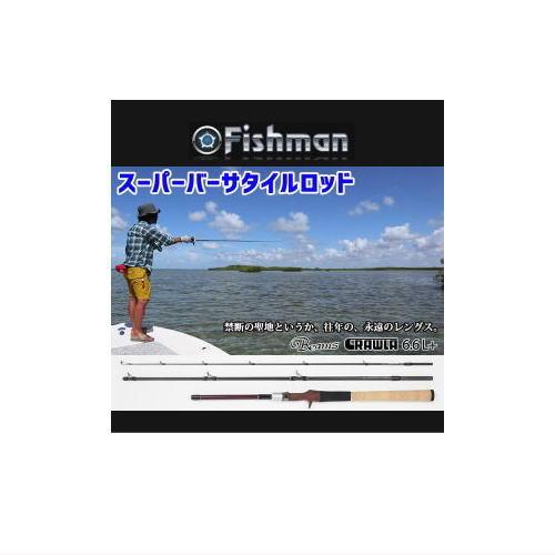 フィッシュマン ビームス クローラ6.6L+ Fishman Beams CRAWLA 6.6L+