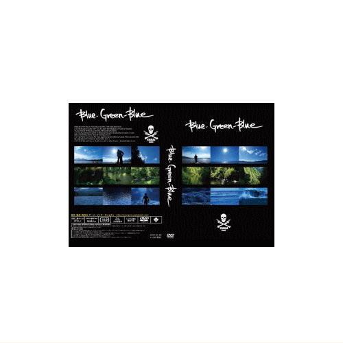 海外限定 河辺裕和 爆買い新作 YABAIブランドオリジナル Blue-Green-Blue DVD