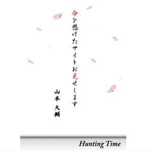 限定特価 大特価 [宅送] フロントライン DVD 命ヲ懸ケタサイトフィッシング Humting Time