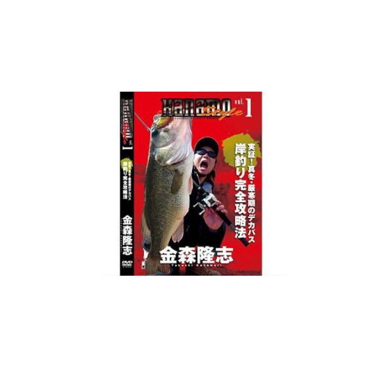 本数限定価格 ワンワークス DVD 金森隆志 STYLE Vol.1 KANAMO マーケット 安売り