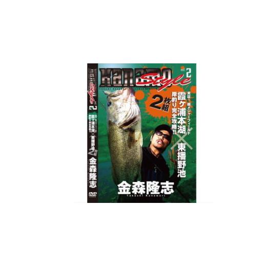 本数限定価格 ワンワークス DVD ※アウトレット品 お買い得 金森隆志 Vol.2 KANAMO STYLE