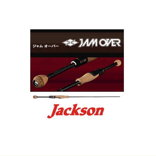 【取り寄せ商品】ジャクソン ジャムオーバー【JAM-555XXXL-AS】The Jam Over super technical