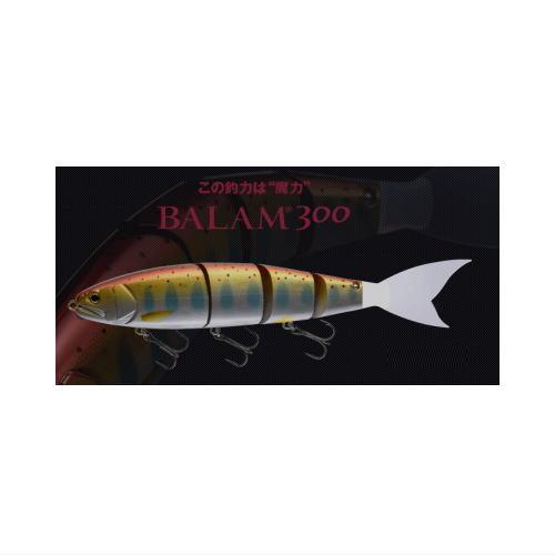 【マドネス】ジャイアントベイト バラム300 BALAM300