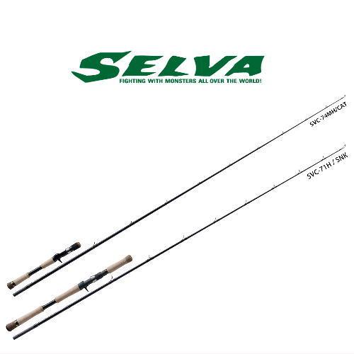 メジャークラフト セルヴァ 【SVC-80XH/SNK】 [Major Craft SELVA]