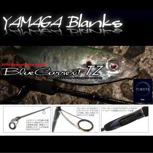【送料無料】 ヤマガブランクス ブルーカレントTZ 610/TZ BlueCurrent JH Special 610/TZ