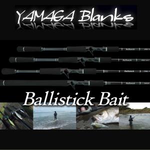 【送料無料】 ヤマガブランクス バリスティックベイト 710XH BIG BAIT Ballistick Bait 710XH BIG BAIT