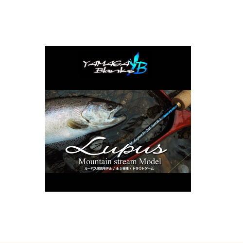 【送料無料】 ヤマガブランクス ルーパス51 Yamaga Blanks Lupus 51