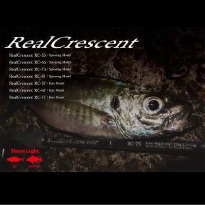 在庫あり 即納 リップルフィッシャー NEWリアルクレセント RC-81 Ripple Fisher RealCrescent 2018 rebirth model RC-81 ひな祭り 葬儀 結婚内祝