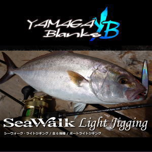 リアル 【送料無料】 ヤマガブランクス シーウォーク・ライトジギングベイトモデル Jigging【65M】 Yamaga Model Blanks SeaWalk SeaWalk Light Jigging 65M Bait Model, VECTOR×Refine:3c4fa096 --- canoncity.azurewebsites.net