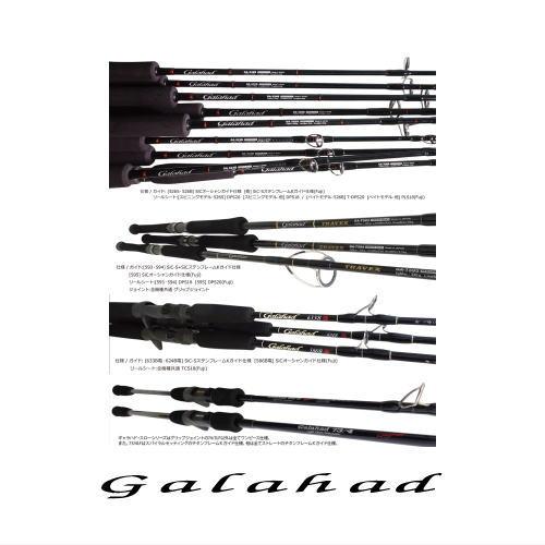 【送料無料】 ヤマガブランクス ギャラハド 63/3slow【Galahado】