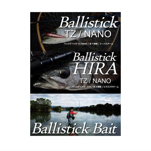 【送料無料】 ヤマガブランクス バリスティック92ML TZナノ Ballistick 92ML TZ/NANO