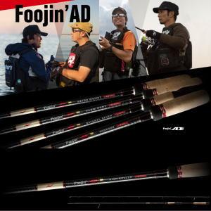 アピア フージンAD 【FLOW HUNT 810ML】 APIA Foojin'AD