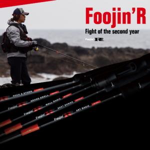 【取り寄せ商品】アピア フージンR BEST BOWER【B92H】 APIA Foojin'R BEST BOWER