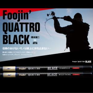 【取り寄せ商品】アピア フージン クワトロブラック C-GORILLA【96HX】 APIA Foojin' QUATTRO BLACK C-GORILLA