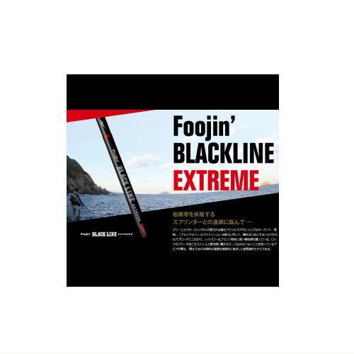 【取り寄せ商品】アピア フージン ブラックライン エクストリーム 【106HH】 APIA Foojin' BLACK LINE EXTREME
