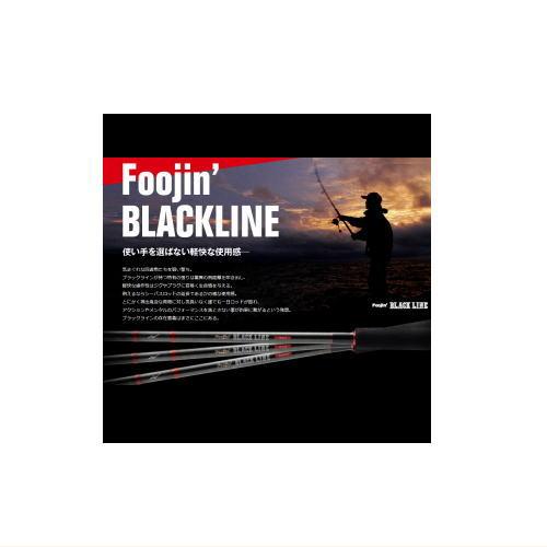 【取り寄せ商品】アピア フージン ブラックライン【96MH】 APIA Foojin' BLACK LINE