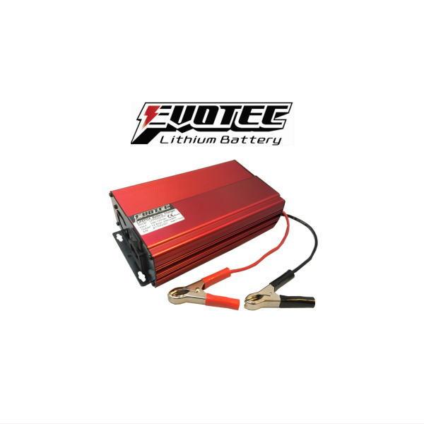 【エヴォテック】SE-12750専用充電器 LFP3S200A