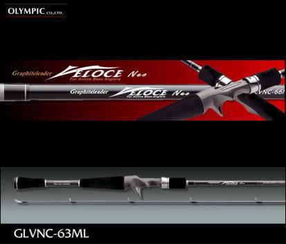 オリムピック グラファイトリーダー ベローチェネオ GLVNC-63ML ヴェローチェネオ