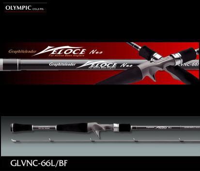 オリムピック グラファイトリーダー ベローチェネオ GLVNC-66L/BF ヴェローチェネオ