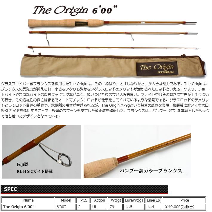 """アイビーライン The Orijin 6'00"""""""