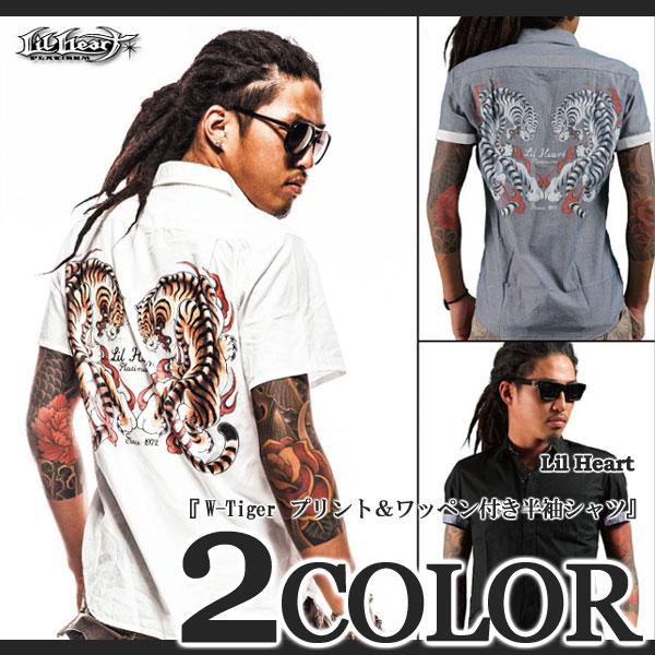 【Lil Heart】W-Tiger プリント&ワッペン付き半袖シャツ (LH12-SH005)