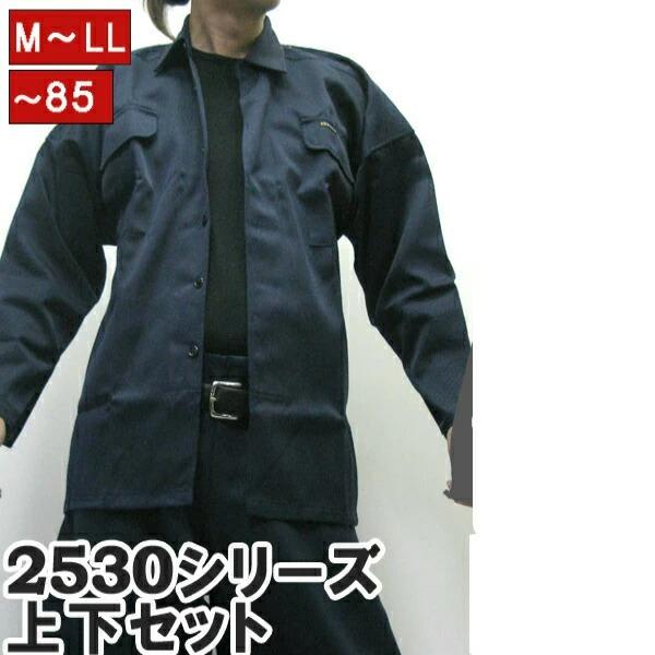 寅壱/寅一 トビシャツ&ニッカズボン(2530s301406) (14)濃コン 2530シリーズ上下セット 作業服 作業着