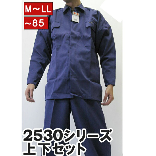 寅壱 寅一 2530シリーズ トビシャツ x ニッカズボン お得な上下セット 11.ムラサキ 2530s301406  作業服 作業着