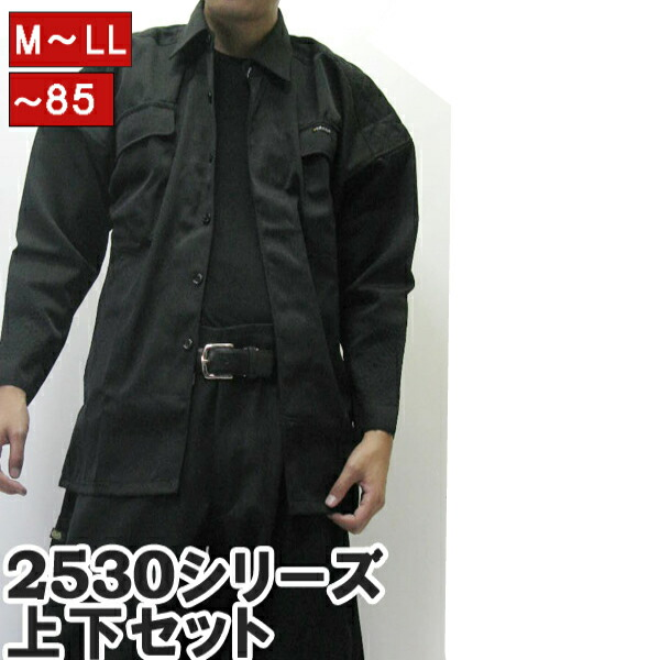 寅壱 寅一 2530シリーズ トビシャツ x ロングニッカ お得な上下セット13.クロ 2530s301414  作業服 作業着