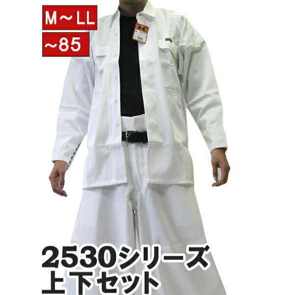 寅壱 寅一 2530シリーズ トビシャツ x ロングニッカ お得な上下セット 15.シロ 2530s301414  作業服 作業着
