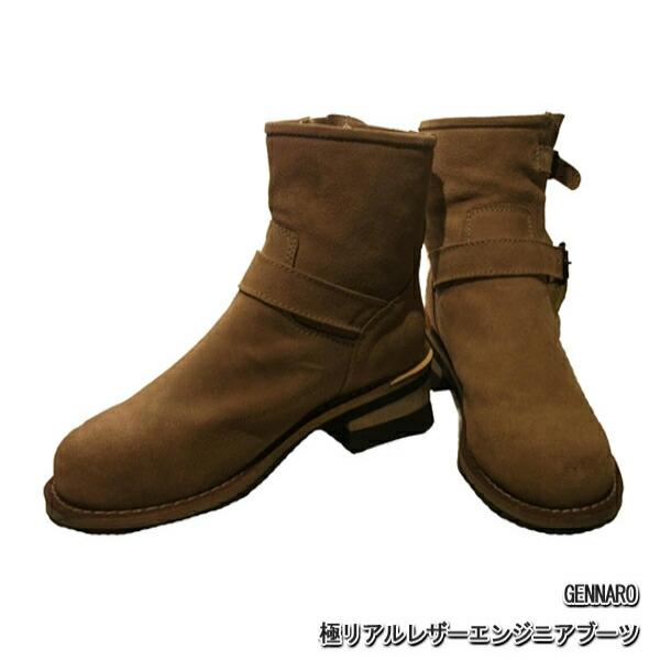 【GENNARO ジェンナロ 】極リアルレザーエンジニアブーツ GO-10AW-BO001