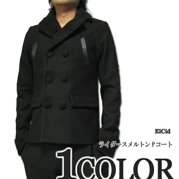 【ElCid】ライダースメルトン ElCid】ライダースメルトンPコート EL-11AW-CT001 Pコート EL-11AW-CT001