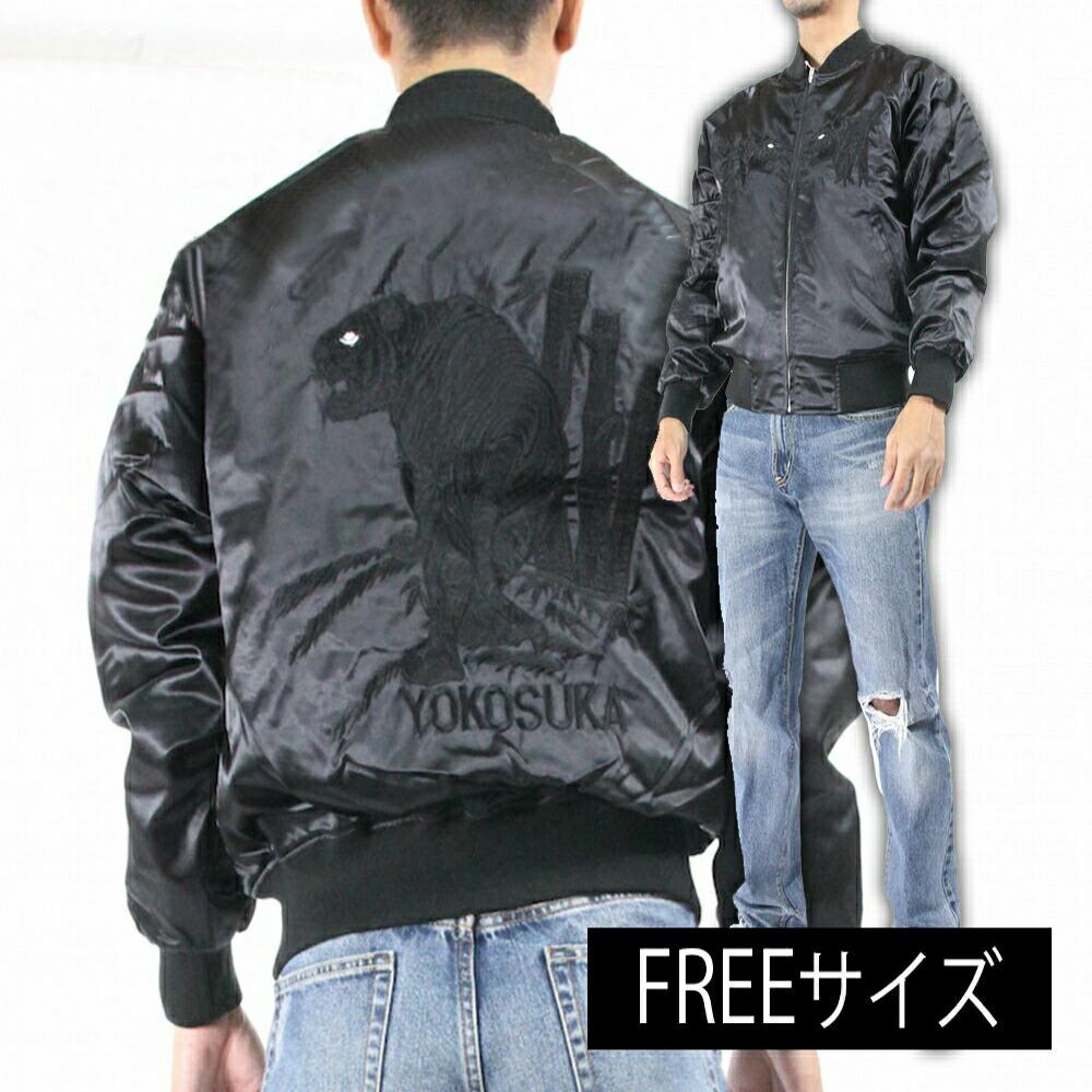 hoshihime 星姫 スカジャン 竹虎 サマー サテン 中綿なし H7020NK-F 黒×黒 フリーサイズ 和柄 総刺繍 日本製