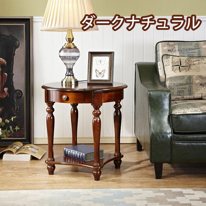 MAHOME (マホーム) テーブル サイドテーブル 丸 直径50cm 北欧 西海岸 ナチュラル ソファーテーブル 木製 おしゃれ ラウンドテーブル 丸テーブル ベッドサイドテーブル 収納付き 丸型サイドテーブル サブテーブル ウォールナット ヴィンテージ