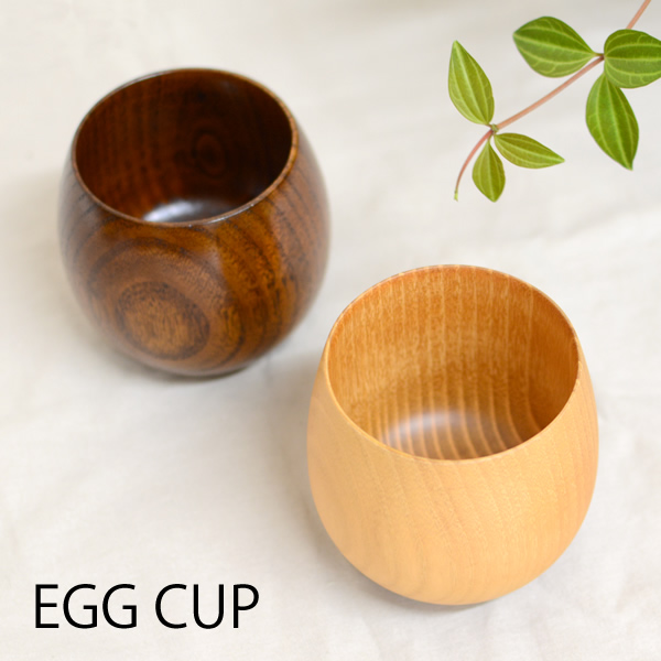 新商品 エッグカップ 木製食器 食器 カップ マグカップ コップ キャンペーンもお見逃しなく ナチュラル プレゼント コーヒーカップ 丸い ギフト 当店は最高な サービスを提供します 可愛い 木目