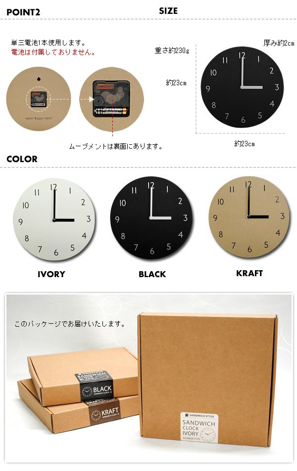 SANDWICH CLOCK小組簡單,并且有輕~墻壁裝飾鐘表/漂亮的/摩登/北歐|墻壁裝飾鐘表|鐘表|挂鐘|室內裝飾|打扮|挂鐘挂鐘鐘表