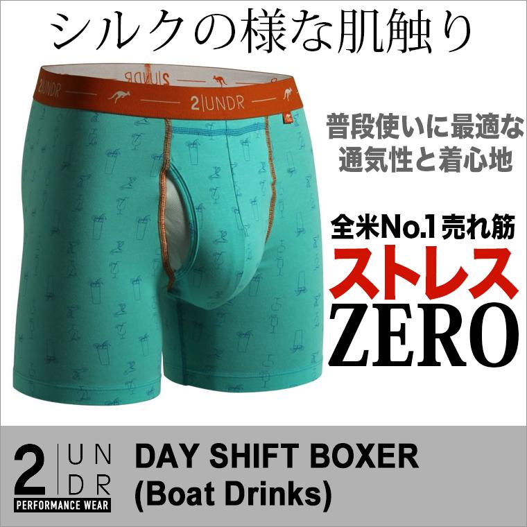 高評級價格 & 好後另︰ 新 3D (立體裁剪) 只有男人的房間和粘性零 ! 吸收汗水乾燥 2 保溫層白班拳擊手 (船飲料) 男士內衣短褲男士內衣品牌