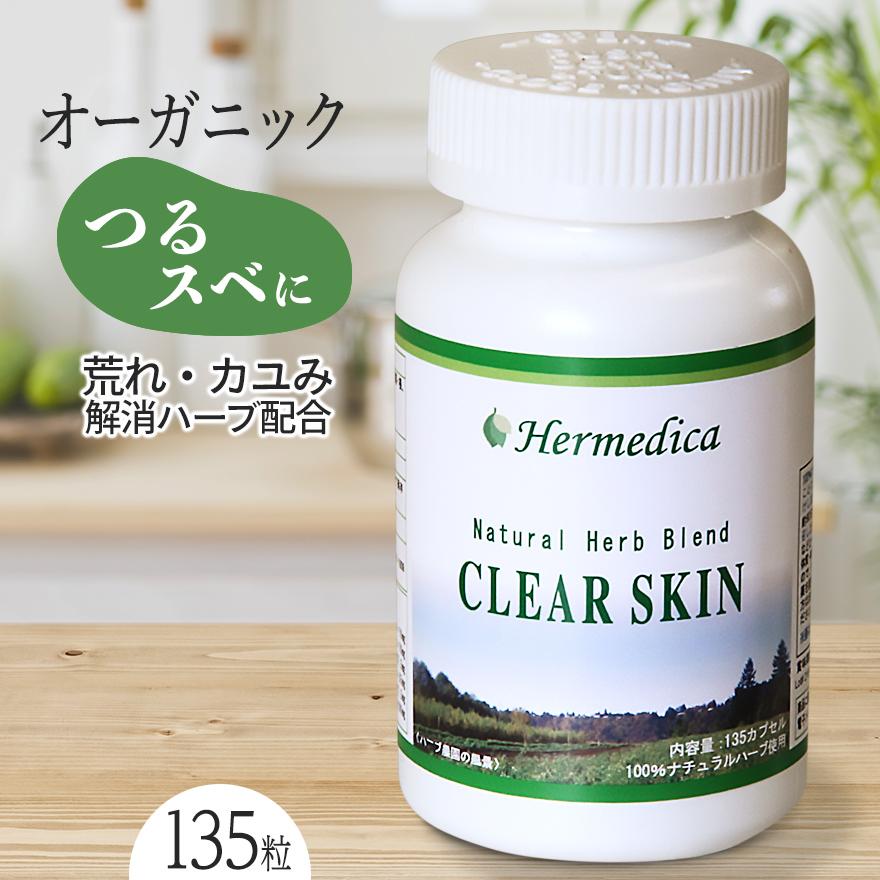 在清除皮膚Clear Skin oganikkuhabusapurimentohamedika公司青春痘,皮膚粗糙關懷
