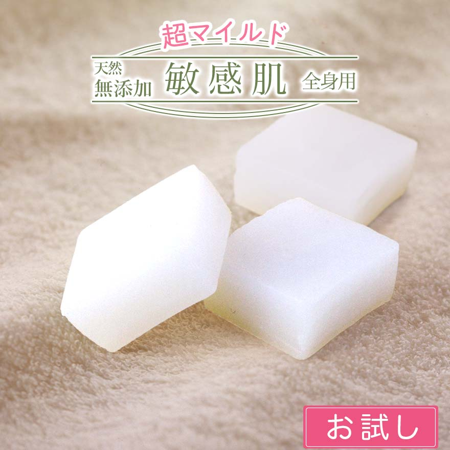 Roslinsorpbody 10 g trial samples are ultra sensitive skin and baby SOAP  100% natural additive-free facial cleansing bar soap and body SOAP  persimmon