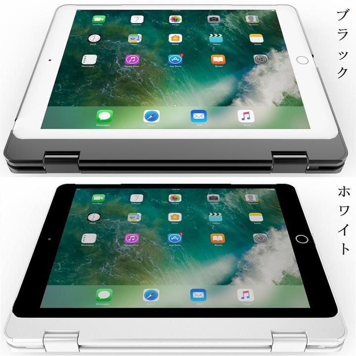 F181 iPad 9.7inch 第5世代(2017)/第6世代(2018)/Air初代/iPad Pro 9.7インチ/Air2通用 Bluetooth ワイヤレス キーボード ケース付 ノートブックタイプ 7カラーバックライト付 マットボディ(ブラック、シルバー、ローズゴールド、ホワイト) 4カラー選択