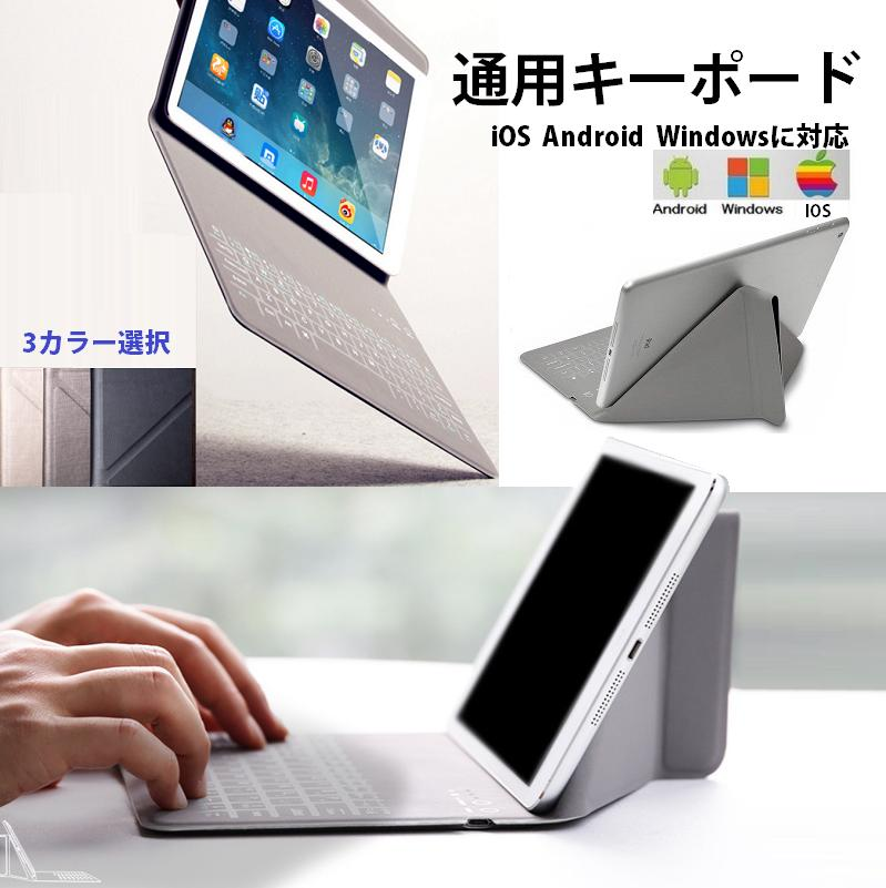 Choice four-colored in stands function wireless keyboard smart type iPad  9 7 inches 第 5/6 generation with 9-11 inches of tablet currency iOS/Android