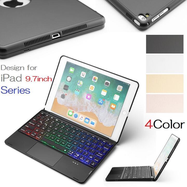 F8TS iPad Pro 9.7インチ/Air 2/iPad 9.7インチ 第5世代 2017/第6世代 2018専用 Bluetooth ワイヤレス キーボード ハード ケース ノートブックタイプ マウスパッド(iOS13)、七彩バックライト付 オートスリープ機能(ブラック シルバー ゴールド ローズゴールド)4カラー選択
